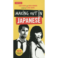 Making Out in Japanese (Making Out Books) Revised Edition