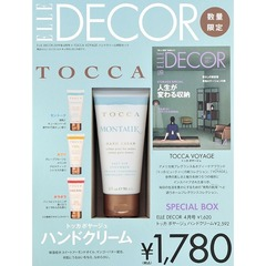 ELLE DECOR 2019年4月号
