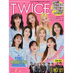 K-POP IDOL FILE Vol.8 TWICE SP 1400日の軌跡