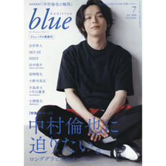 Audition blue 2018年7月号