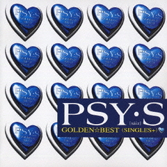 GOLDEN☆BEST/PSY・S SINGLES+