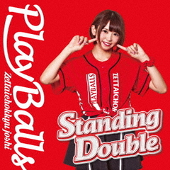 Standing Double/絶対直球少女隊(タイプD)