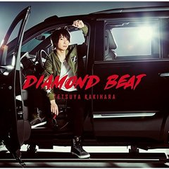 柿原徹也 6th Single「DIAMOND BEAT」(通常盤)