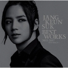 Jang Keun Suk BEST Works 2011-2017~FAN SELECT~
