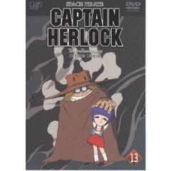 SPACE PIRATE CAPTAIN HERLOCK OUTSIDE LEGEND  ~The Endless Odyssey~ 13th VOYAGE ・・・・・涯