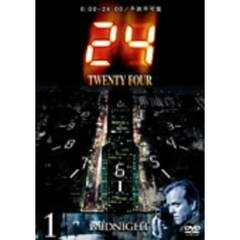 24 TWENTY FOUR Vol.1