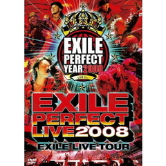 "EXILE/EXILE LIVE TOUR ""EXILE PERFECT LIVE 2008"""