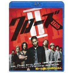 クローズZERO II(Blu-ray Disc)