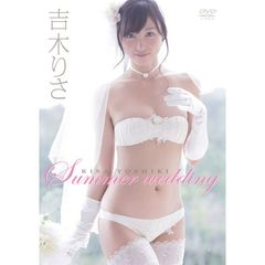 吉木りさ/Summer wedding(DVD)