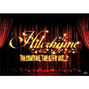 ヒルクライム/Hilcrhyme Theater Vol.2