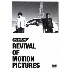 the pillows/the pillows BEST MUSIC CLIP集 REVIVAL OF MOTION PICTURES