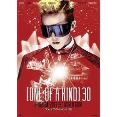 映画 ONE OF A KIND 3D ~G-DRAGON 2013 1ST WORLD TOUR~ DVD