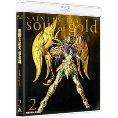 聖闘士星矢 黄金魂 -soul of gold- 2(Blu-ray Disc)