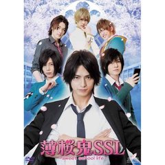 薄桜鬼SSL ~sweet school life~(DVD)