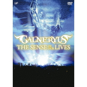 GALNERYUS/THE SENSE OF OUR LIVES