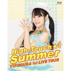 小倉唯/小倉唯 LIVE 「High-Touch☆Summer」(Blu-ray Disc)
