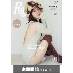 Ray(レイ)  (定期購読)