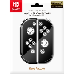 Joy-Con SILICONE COVER for Nintendo Switch ブラック