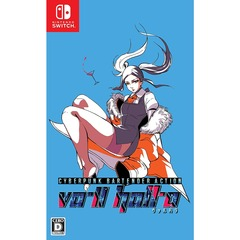 Nintendo Switch VA-11 Hall-A ヴァルハラ