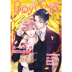 BOYS FAN vol.6(2)