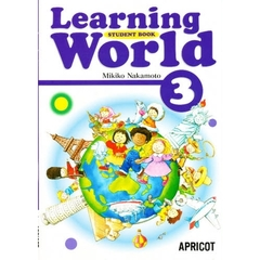 LearningWorld 3 テキスト