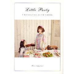 Little Party 千秋のおもてなし&子育てBOOK Have a happy time!