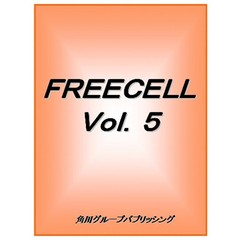 FREECELL vol.5