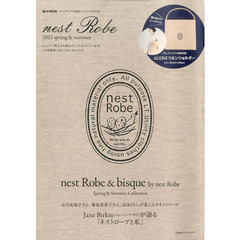 nest Robe 2012Spring & Summer