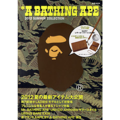 A BATHING APE 2012SUMMER COLLECTION