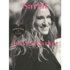 Sarah Jessica Parker perfect style of SATC
