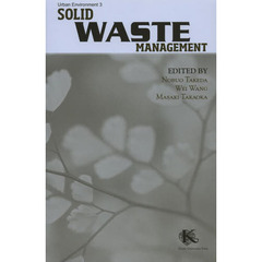 Solid Waste Management Revised edition