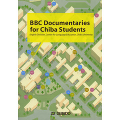 BBC Documentaries fo