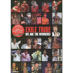 EXILE TRIBE WE ARE THE WINNERS!