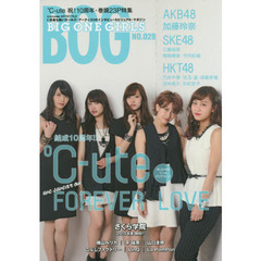 BOG BIG ONE GIRLS NO.028