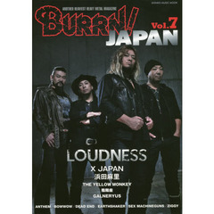 BURRN!JAPAN ANOTHER HEAVIEST HEAVY METAL MAGAZINE Vol.7