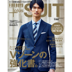 FINEBOYS+plus SUIT VOL.33('20春夏) Vゾーンの強化書。