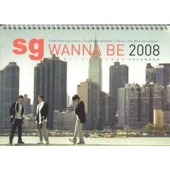SG Wanna Be (SGワナビー)/SG Wanna Be - Story In New York (輸入盤)