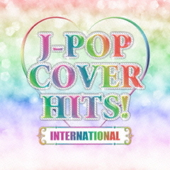 J-POP COVER HITS! -INTERNATIONAL- DJ MIX EDITION