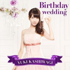 Birthday wedding<CD+DVD/通常盤Type-C><セブンネット限定特典 生写真付き>