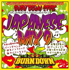 "BURN DOWN STYLE ""JAPANESE MIX 9"""