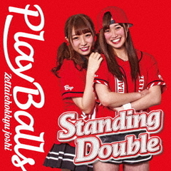 Standing Double/絶対直球少女隊(タイプE)