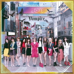 IZ*ONE/Vampire(Type A/CD+DVD)