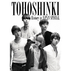 東方神起/TOHOSHINKI History in JAPAN SPECIAL(DVD)