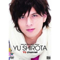 D-BOYS BOY FRIEND SERIES Vol.6 Special 城田 優 ~YU channel~