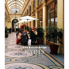 virtual trip PARIS パリの路地裏 Les passages de Paris(Blu-ray Disc)