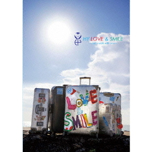 HY/LOVE & SMILE ~Let's walk with you~ 初回限定盤(Blu-ray Disc)