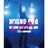HOUND DOG/HOUND DOG 35th ANNIVERSARY 「OUTSTANDING ROCK'N'ROLL SHOW」(Blu-ray Disc)