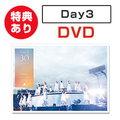 乃木坂46/乃木坂46 4th YEAR BIRTHDAY LIVE 2016.8.28-30 JINGU STADIUM Day3<通常盤 2DVD/セブン‐イレブン、セブンネット限定お買い物イベント応募券付き>