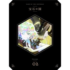 宝石の国 Vol.2(Blu-ray Disc)