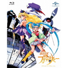 魔法少女プリティサミー (OVA&TV) Blu-ray SET(Blu-ray Disc)